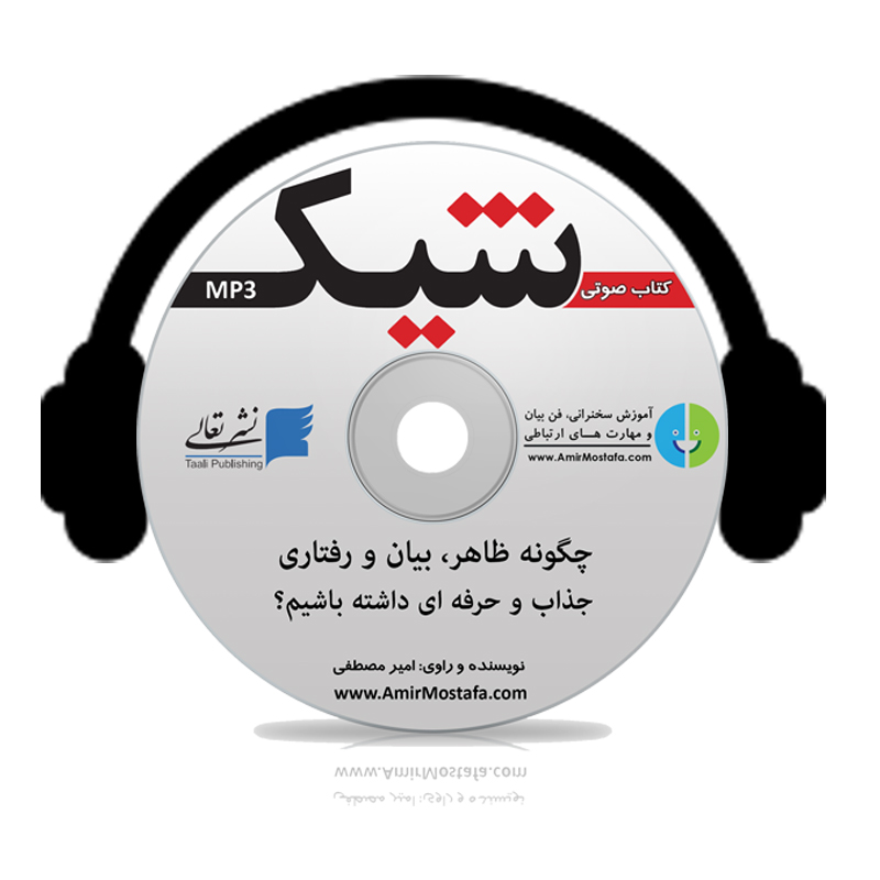 cd 1.1